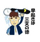 日本のことわざ(個別スタンプ:02)