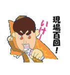 日本のことわざ(個別スタンプ:03)