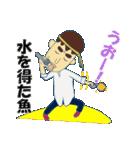 日本のことわざ(個別スタンプ:05)