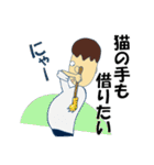 日本のことわざ(個別スタンプ:06)