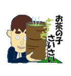日本のことわざ(個別スタンプ:07)