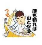 日本のことわざ(個別スタンプ:08)