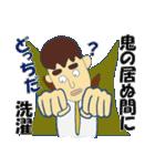 日本のことわざ(個別スタンプ:10)