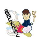 日本のことわざ(個別スタンプ:11)
