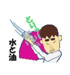 日本のことわざ(個別スタンプ:12)