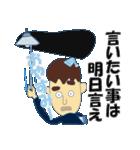 日本のことわざ(個別スタンプ:13)