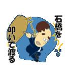 日本のことわざ(個別スタンプ:14)