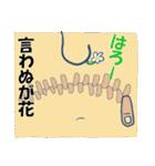 日本のことわざ(個別スタンプ:16)