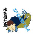 日本のことわざ(個別スタンプ:17)