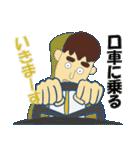 日本のことわざ(個別スタンプ:18)