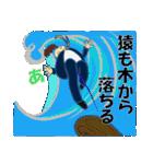 日本のことわざ(個別スタンプ:19)