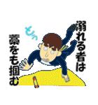 日本のことわざ(個別スタンプ:20)