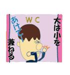 日本のことわざ(個別スタンプ:21)