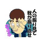 日本のことわざ(個別スタンプ:23)
