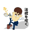日本のことわざ(個別スタンプ:25)