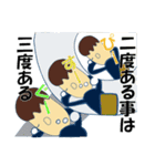 日本のことわざ(個別スタンプ:26)