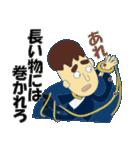 日本のことわざ(個別スタンプ:27)