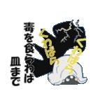 日本のことわざ(個別スタンプ:28)