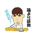 日本のことわざ(個別スタンプ:29)