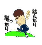日本のことわざ(個別スタンプ:31)