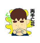 日本のことわざ(個別スタンプ:32)