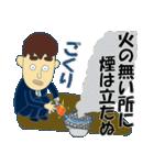 日本のことわざ(個別スタンプ:33)