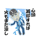 日本のことわざ(個別スタンプ:34)