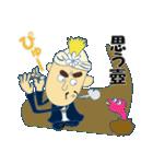 日本のことわざ(個別スタンプ:35)