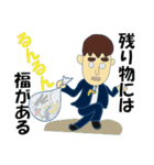 日本のことわざ(個別スタンプ:37)