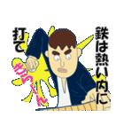 日本のことわざ(個別スタンプ:38)