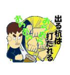 日本のことわざ(個別スタンプ:39)