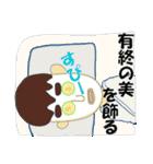 日本のことわざ(個別スタンプ:40)