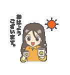 ArchyGirl (Japanese Ver.)(個別スタンプ:01)