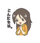 ArchyGirl (Japanese Ver.)(個別スタンプ:02)
