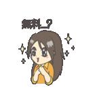 ArchyGirl (Japanese Ver.)(個別スタンプ:04)