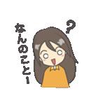 ArchyGirl (Japanese Ver.)(個別スタンプ:05)