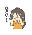 ArchyGirl (Japanese Ver.)(個別スタンプ:08)
