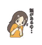 ArchyGirl (Japanese Ver.)(個別スタンプ:10)