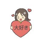 ArchyGirl (Japanese Ver.)(個別スタンプ:11)