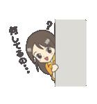 ArchyGirl (Japanese Ver.)(個別スタンプ:12)