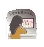 ArchyGirl (Japanese Ver.)(個別スタンプ:13)