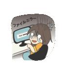 ArchyGirl (Japanese Ver.)(個別スタンプ:18)