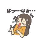 ArchyGirl (Japanese Ver.)(個別スタンプ:21)