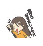 ArchyGirl (Japanese Ver.)(個別スタンプ:22)