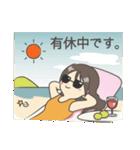 ArchyGirl (Japanese Ver.)(個別スタンプ:23)