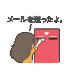 ArchyGirl (Japanese Ver.)(個別スタンプ:29)