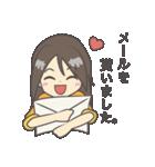 ArchyGirl (Japanese Ver.)(個別スタンプ:30)