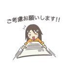 ArchyGirl (Japanese Ver.)(個別スタンプ:31)