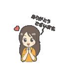 ArchyGirl (Japanese Ver.)(個別スタンプ:33)