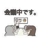 ArchyGirl (Japanese Ver.)(個別スタンプ:34)
